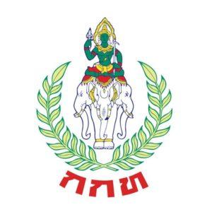 SAT's logo Thailand